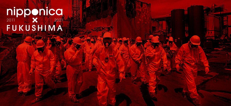 fukushima2